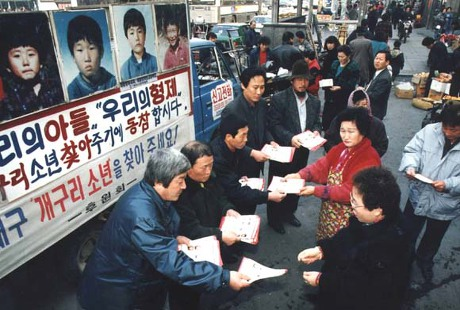 A picture from 1991 of the Frog Boys' parents and other supporters passing out flyers.