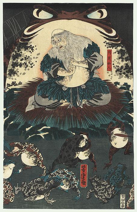 Utagawa Yoshitora.