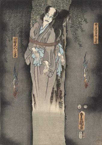 Utagawa Kunisada.