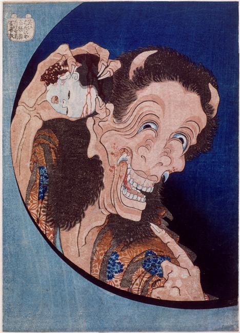 Katsushike Hokusai.
