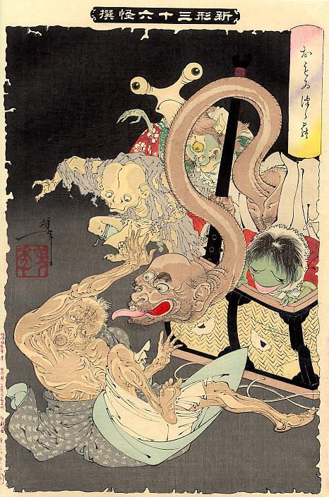 Omoi Tsuzura.