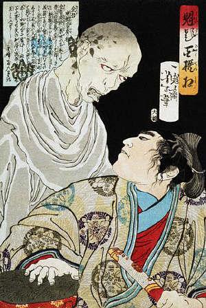 Tsukioka Yoshitoshi.