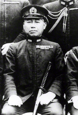 Takijiro Onishi, (Undated)
